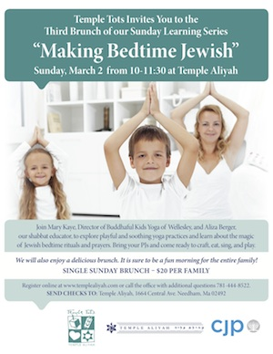 tt_flyer_makingbedtimejewish-small