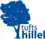 tuftshillel_286new_color_blue_tree_medium