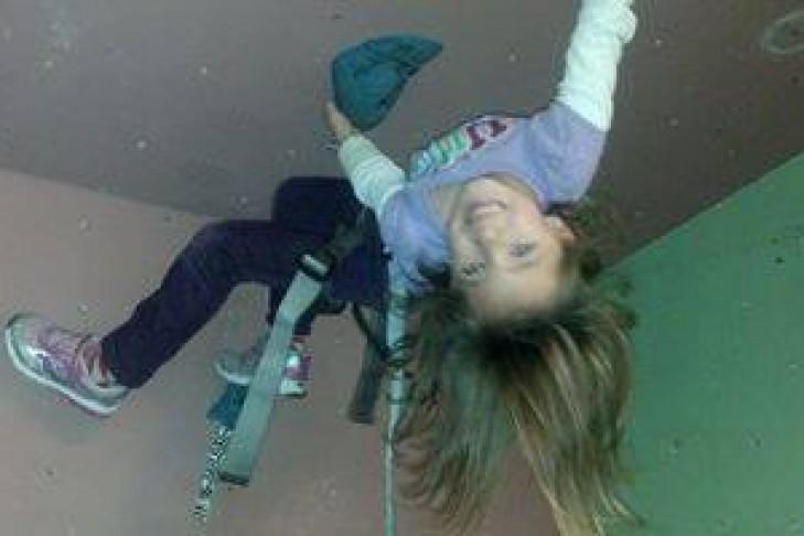 upsidedownroa