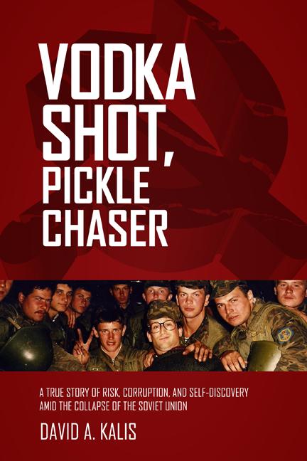 vokda-shot-pickle-chaser_cover.png