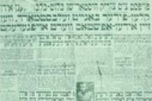 yiddish_newspaper_medium
