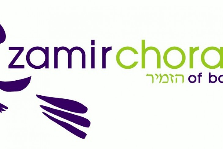 zamir_logo