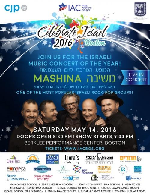 Celebrate_Israel_Mashina_Boston_2016_V1
