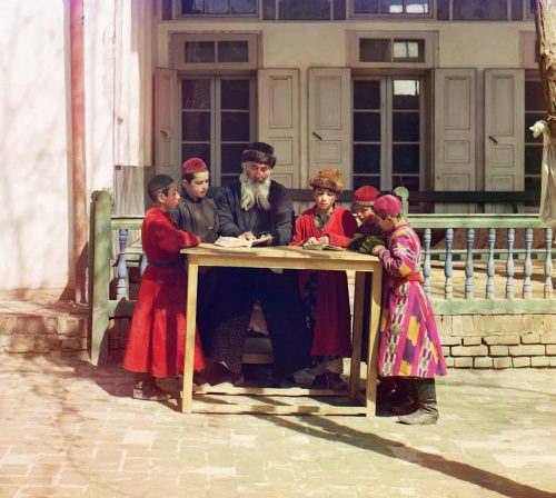 Photo by Sergei Mikhailovich Prokudin-Gorskii Collection (Library of Congress)