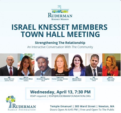 MK TOWN HALL AD