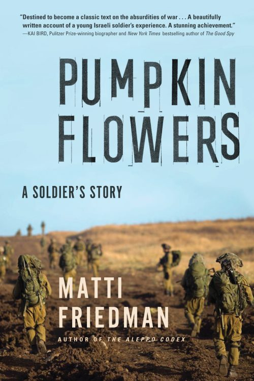Pumpkinflowers Cover