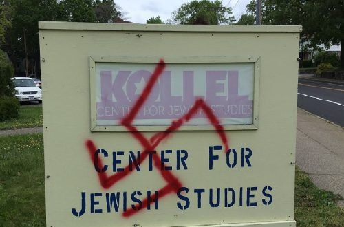 A swastika painted at Temple Ohawe Sholam in Pawtucket, R.I. (Courtesy of Marty Cooper/Jewish Alliance for Greater Rhode Island)