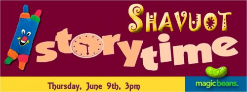 Shavout Storytime Banner