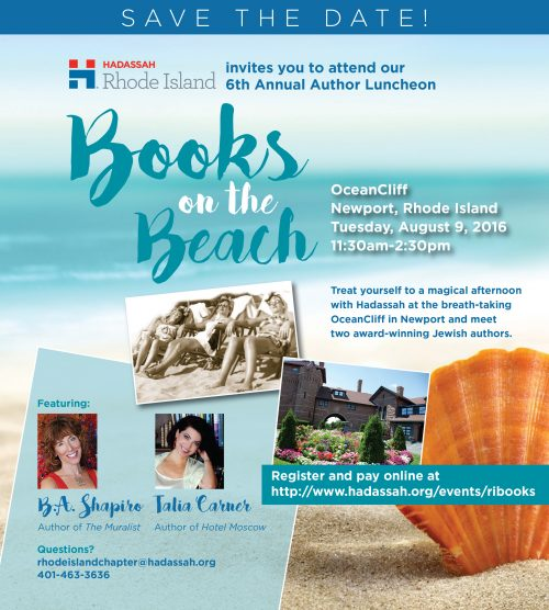 Books on the Beach Brochure