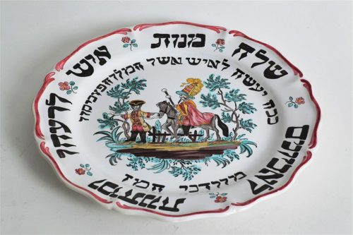 french seder plate