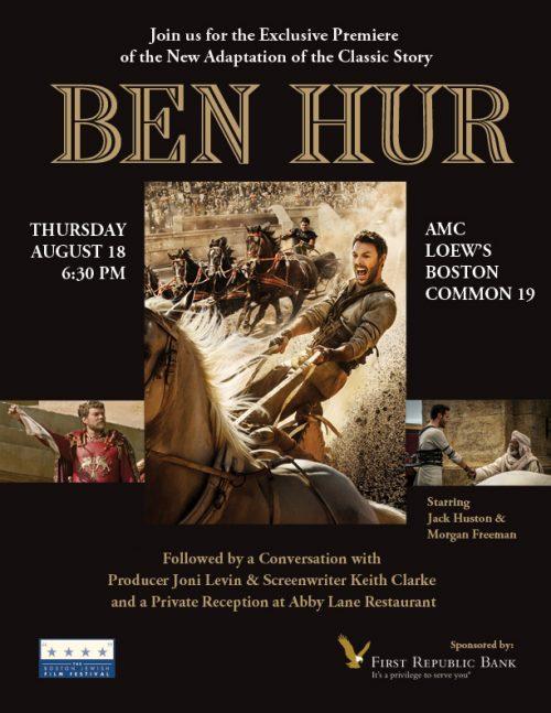 BJFF Ben-Hur Low Res Invitation