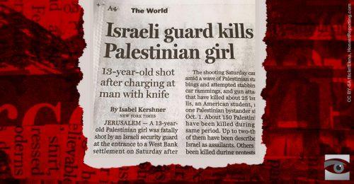 07Jul25-israeli-guard-kills-palestinian-gril-770×400