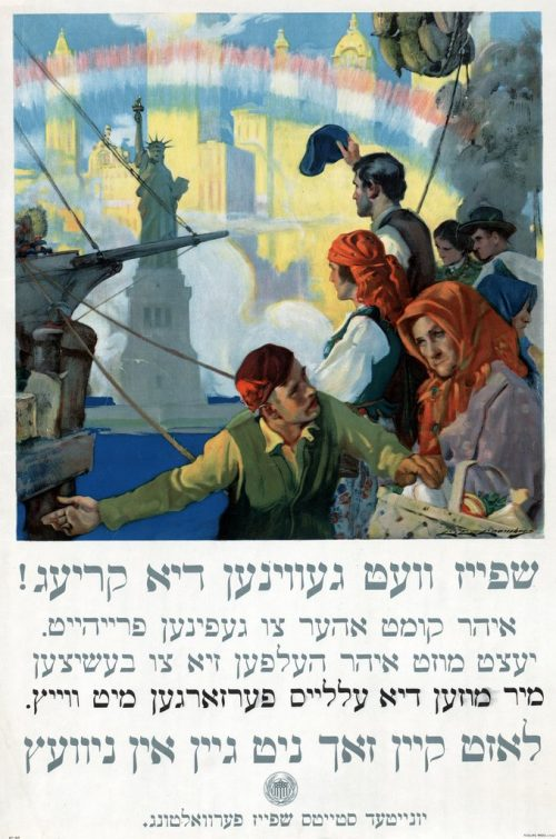 Food_will_win_the_war_WWI_yiddish_poster_1917_1024x1024