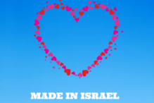 Love Made In Israel