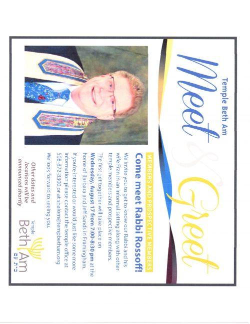 Rabbi Rossoff Meet & Greet 120160802_08053118