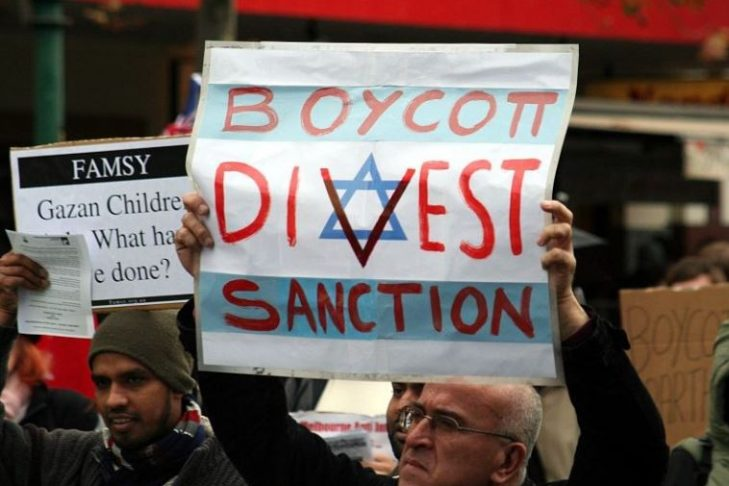 Activists from the BDS movement against Israel. (Photo credit: Wikimedia Commons)