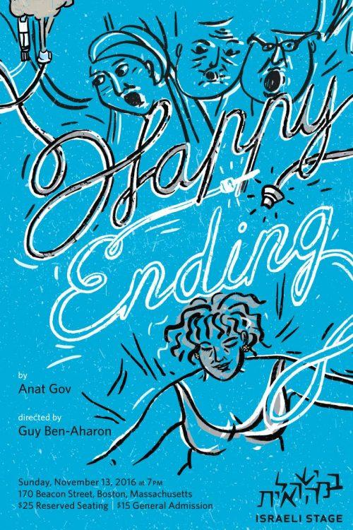 Happy Ending_IS