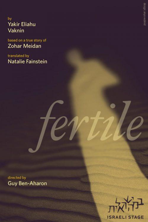 fertile_israeli_stage_touring
