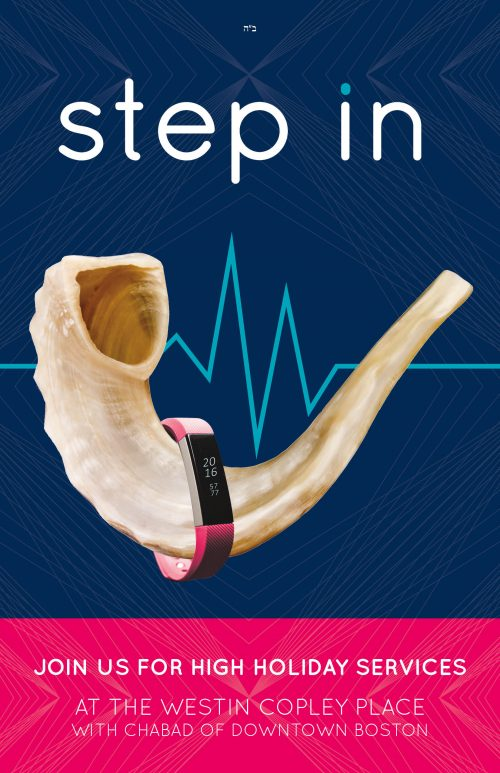 STEP IN  - SPIRITUAL FITNESS