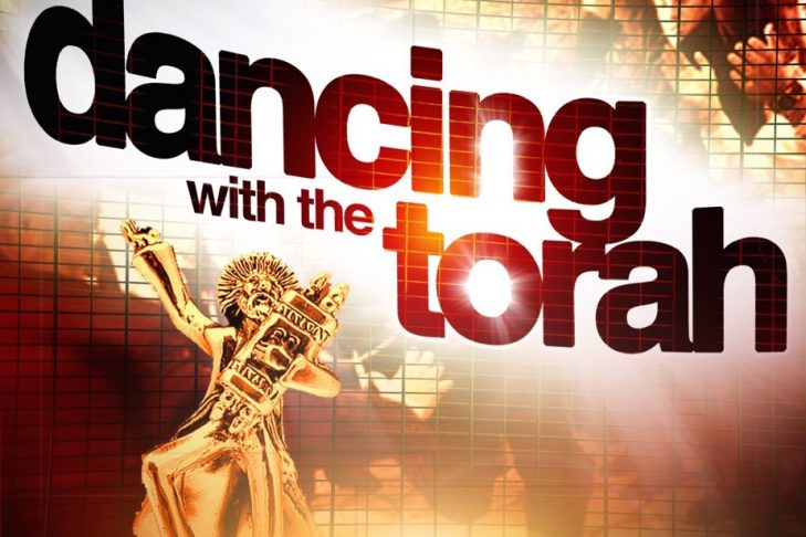 dancing-torah-copy-2
