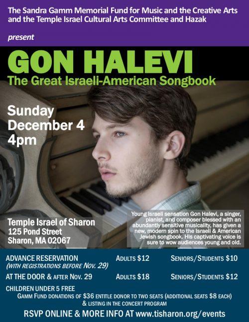 gon-concert-flyer-2016