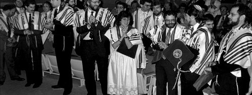 Photo courtesy of the Jewish Women's Archive