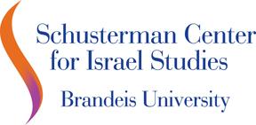 1229-schusterman-center-israel-studies