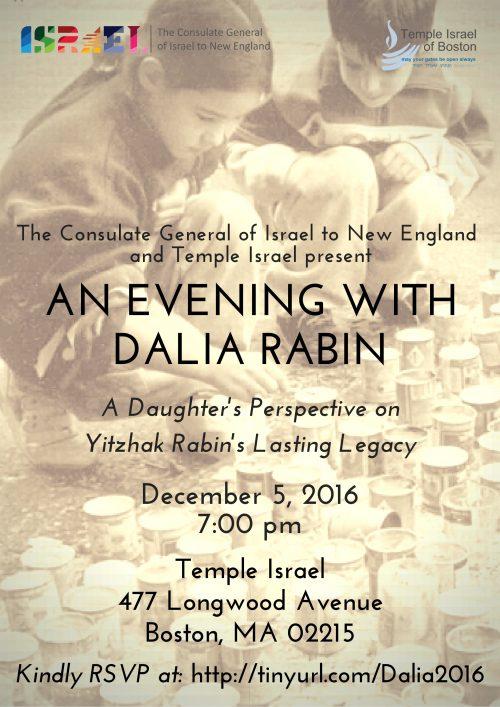 an-evening-with-dalia-rabin