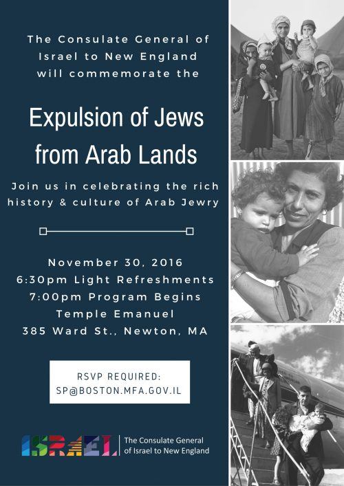 expulsion-of-jews-from-arab-lands