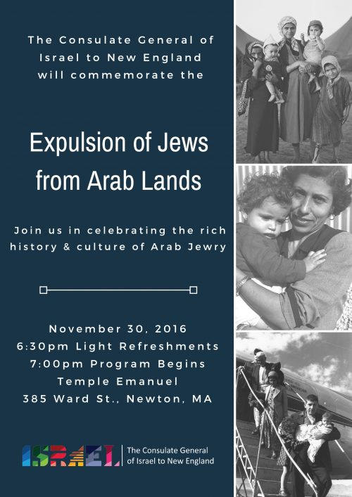 expulsion-of-jews-from-arab-lands-no-rsvp
