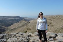Stephanie Roch visited the ancient city Gamla, on the Golan Heights, during a trip to Israel. Roch, a Somerville resident who is from New Hampshire, was on a 10-day trip last year.
