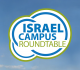 Israel Campus Roundtable