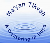 Ma'yan Tikvah – A Wellspring of Hope