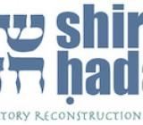 Shir Hadash | Reconstructionist Congregation