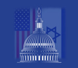 AIPAC (The American Israel Public Affairs Committee)