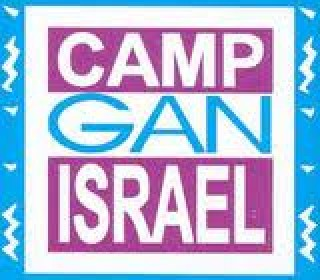 Camp Gan Israel at Chestnut Hill