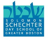 Solomon Schechter Day School of Greater Boston