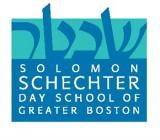 Solomon Schechter Day School of Greater Boston