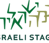 Israeli Stage