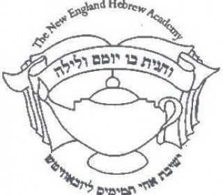 New England Hebrew Academy