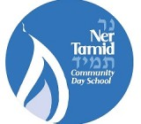 Ner Tamid Community Day School
